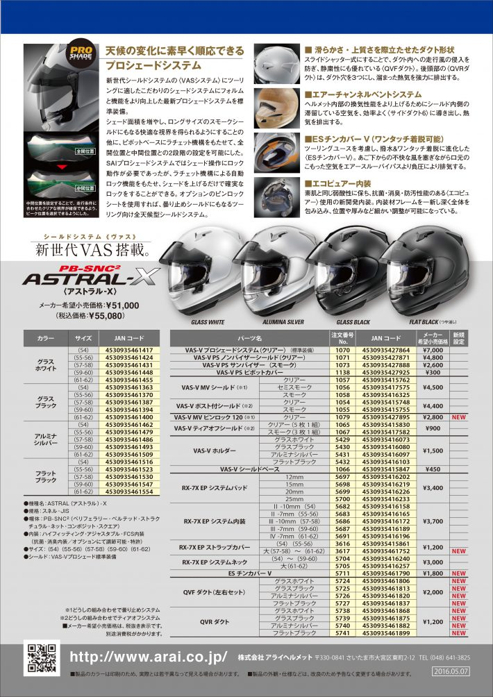 astral-x-2
